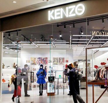 В Kenzo новый креативный директор
