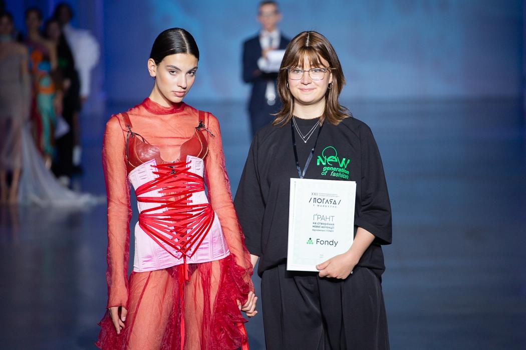 Стали известны имена победителей конкурса «ПОГЛЯД у майбутнє-2021»