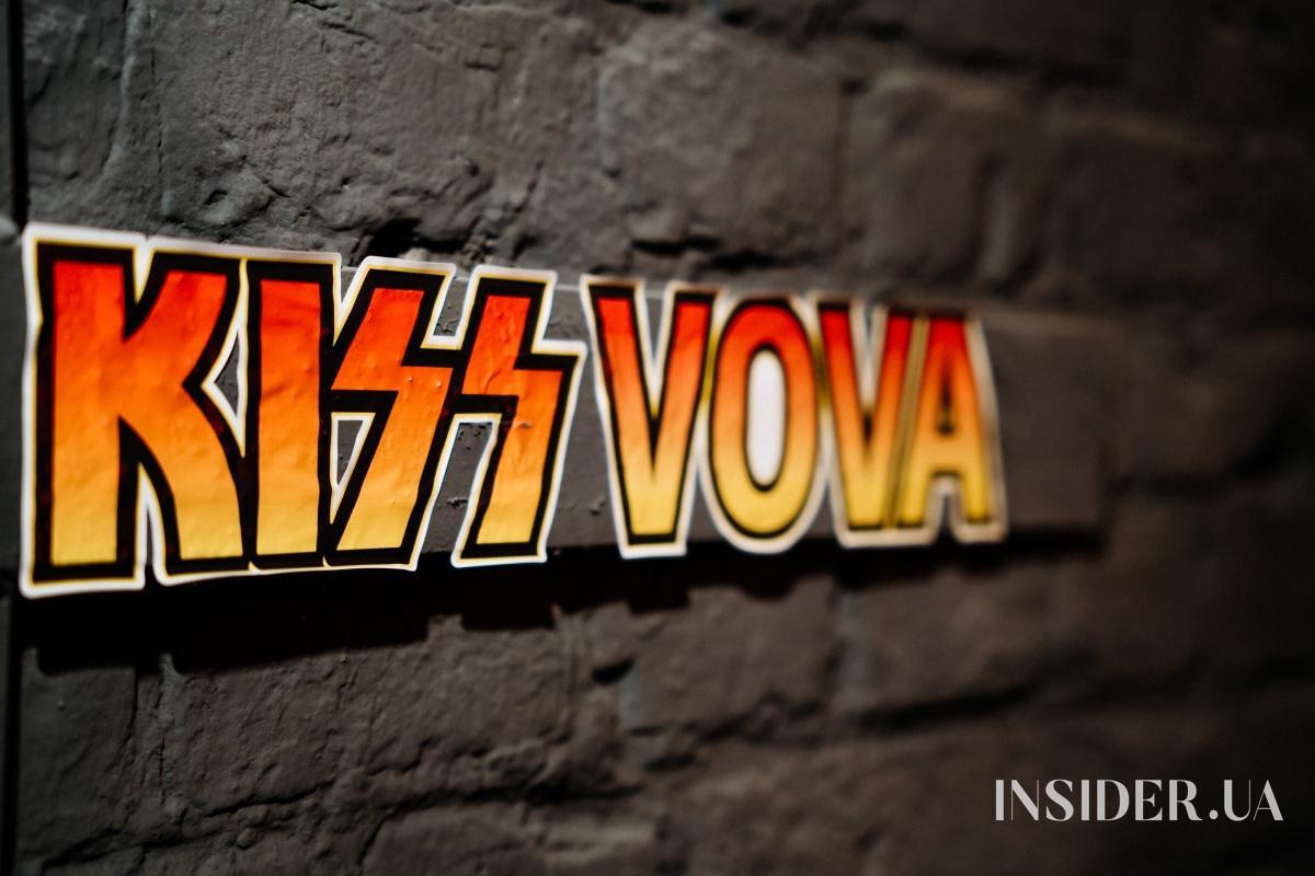 Rock, Vova, Rock! Как Владимир Остапчук отметил 37-летие