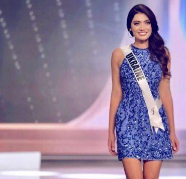 «Мисс Украина Вселенная-2021»: первые подробности предстоящего конкурса